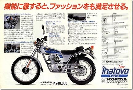 TL125SBihatove-2