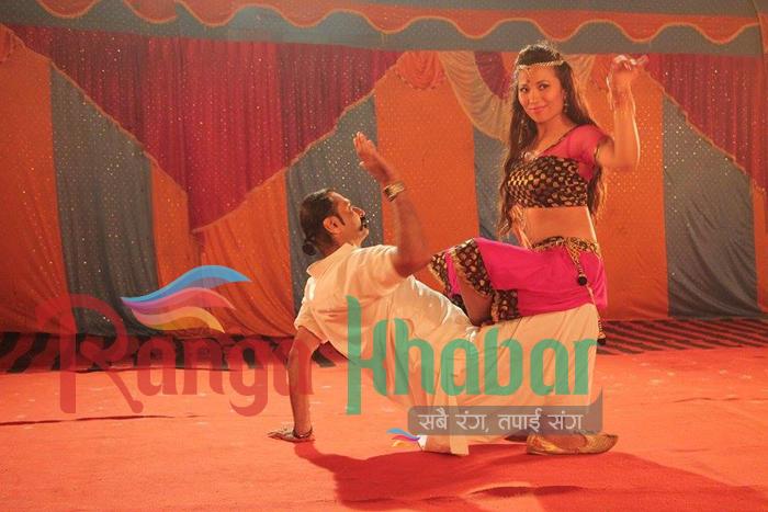 bhairab 4
