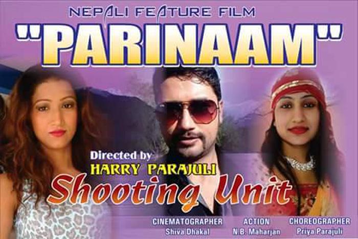 fillm Parinam Poster