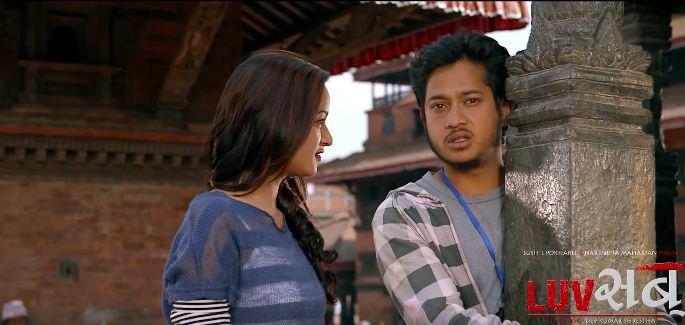 samyam and karishma