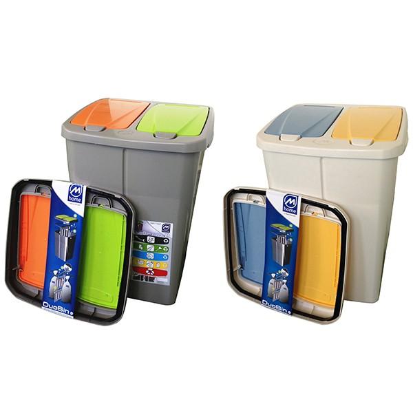 poubelle de tri selectif cuisine 2 compartiments 2 x 22 5 litres