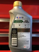 Mobil 1 0W/20 Annual Protection Virgin Oil   Bob Is The ...