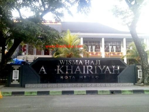 Foto Wisma Haji Alkahiriyah Kota Metro