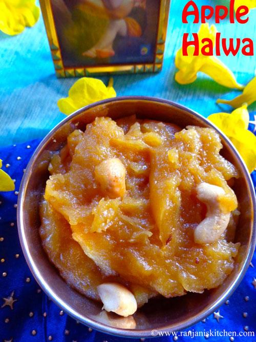 how-to-make-apple-halwa