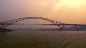Liangshui River