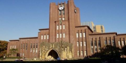 Yasuda Auditorium Tokyo University