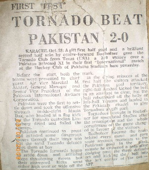 pakistan tornado