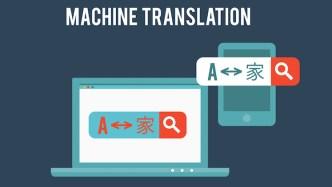 Future of Machine Translation