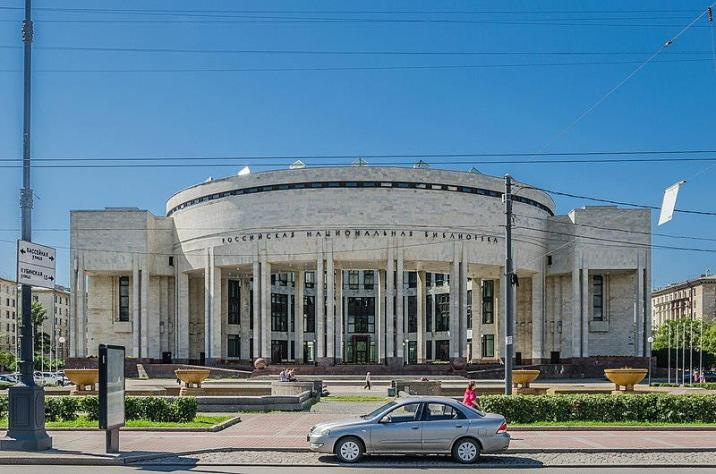 National Library of Russia