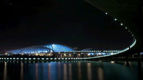 Pudong International