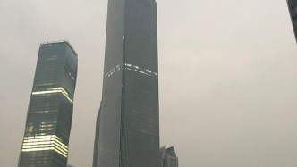 Tallest Buildings in the world - Guangzhou CTF Finance Centre 1