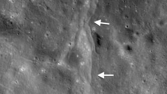 Moon fault scarps