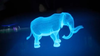 What Is Hologram? definition
