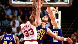 Mark Eaton - Tallest NBA players