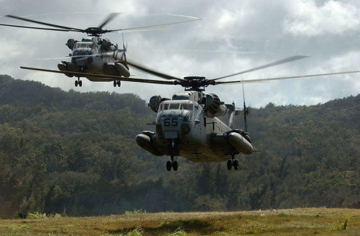Sikorsky CH-53D