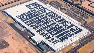 Largest data centers - Apple Mesa