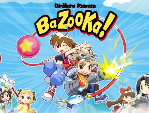 RapidReviews Umihara Kawase Bazooka