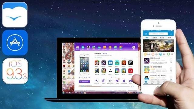 Tongbu APK – Tongbu Tui For iOS Download Tongbu iPhone