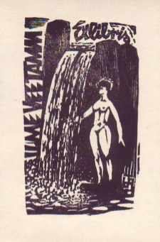 Ilme Veetamm - 1969 okt