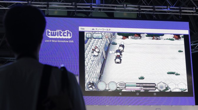 Invite all your Twitch friends to a stream or broadcast