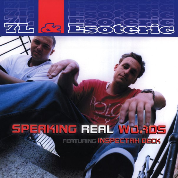 7L & Esoteric – Speaking Real Words The EP