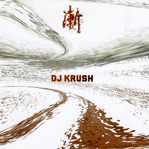 Dj Krush – Zen