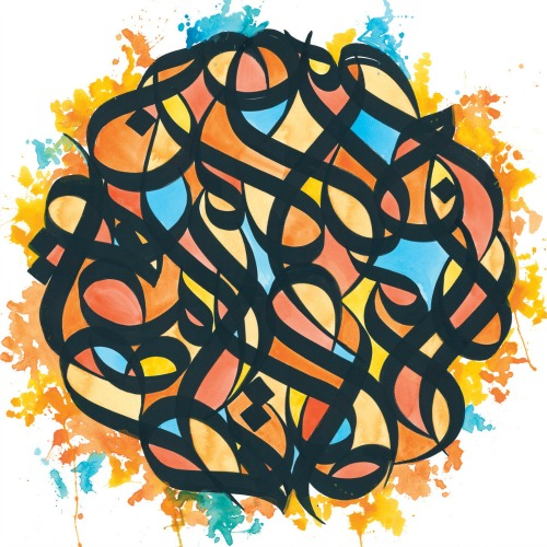 Brother Ali – All The Beauty In This Whole Life