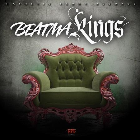 """Hashetic Front Records lancia il suo nuovo sito e la compilation """"beatmaKINGS"""""""