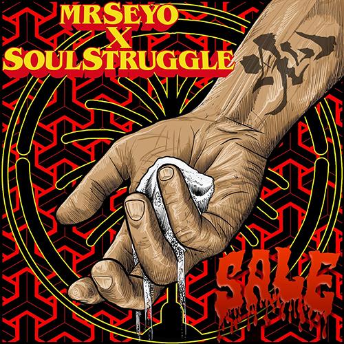 """Mr Seyo e SoulStruggle pubblicano """"Sale"""""""