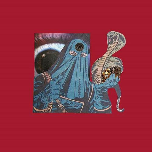 """""""S.A.M.F."""" e' il nuovo EP di Effe Kappa"""