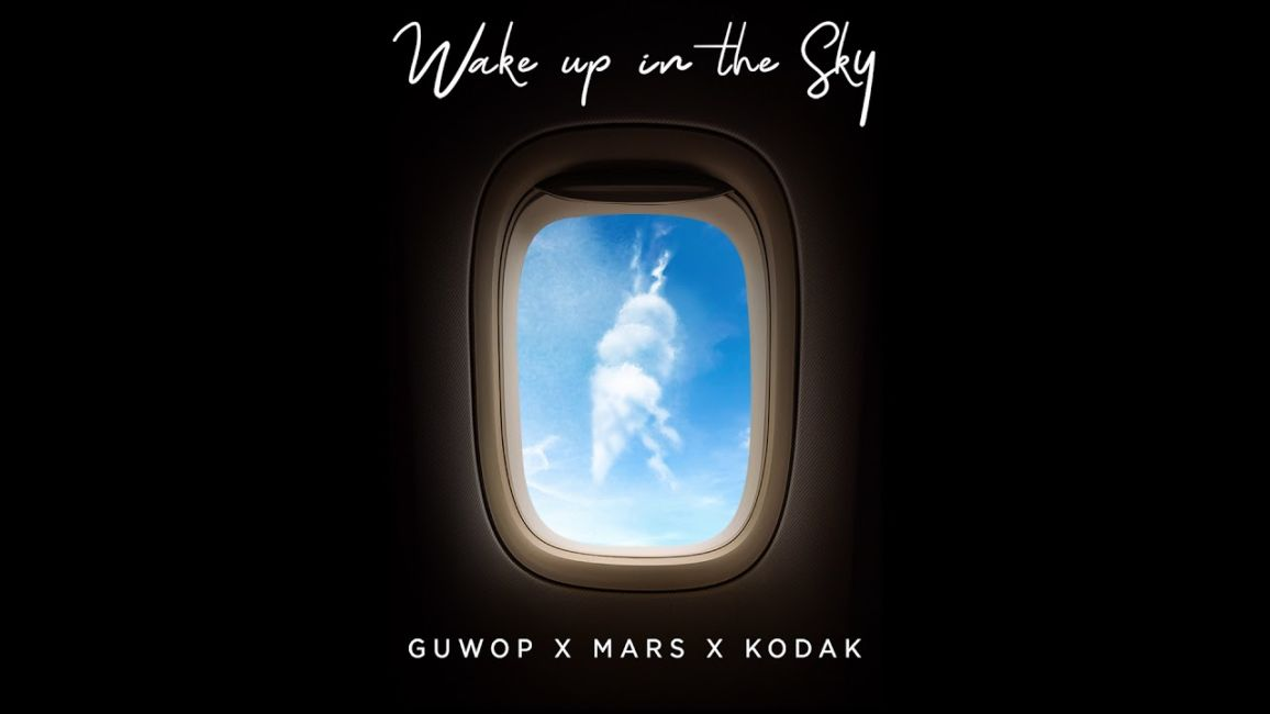 Wake up in the sky