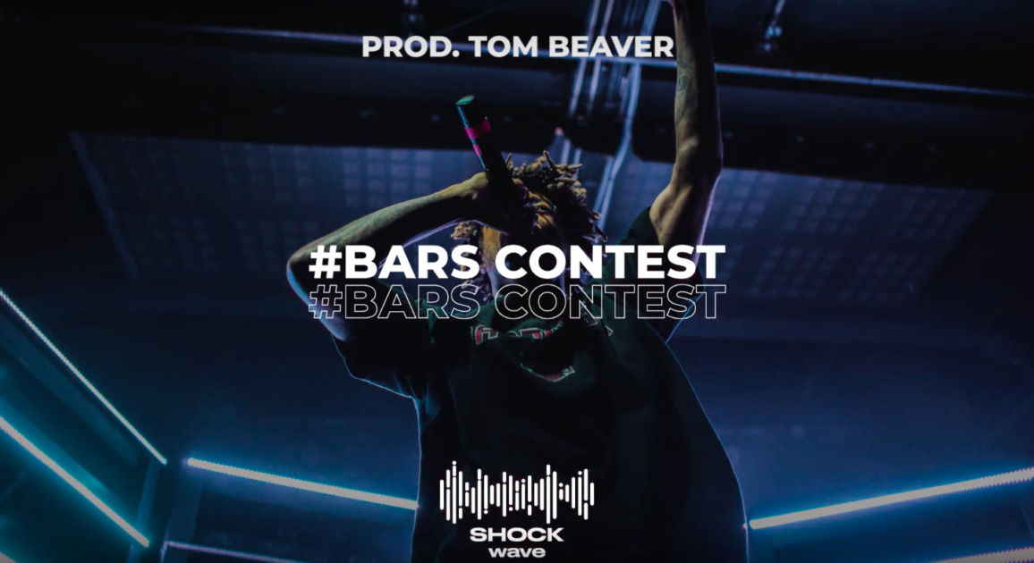 Bars Contest Shock Wave Festival