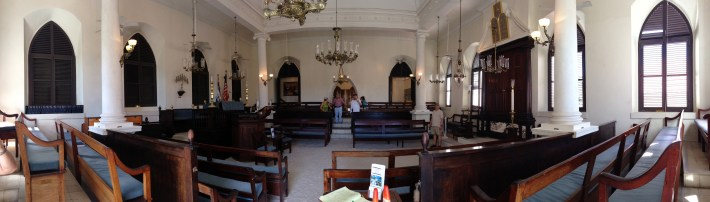 The synagogue interior had a sand floor. I wasn't sure if I should say a prayer or catch some rays...
