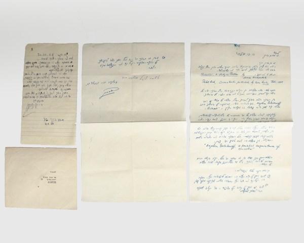 David Ben-Gurion Autograph Letter Signed.