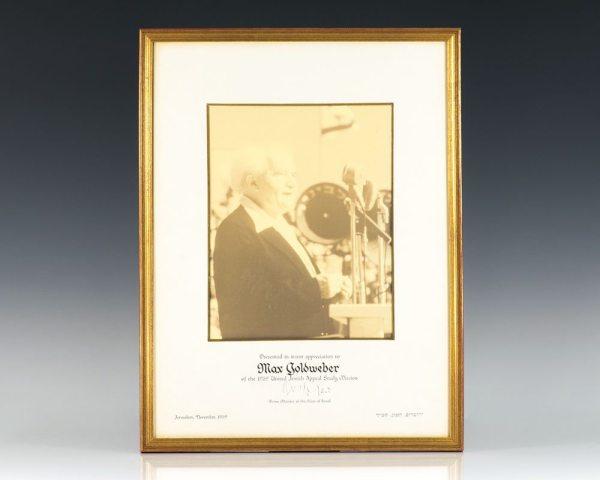 David Ben-Gurion Signed Photograph: United Jewish Appeal.