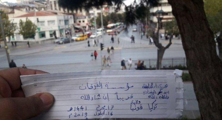 """تركيا تعتقل شخصًا صوّر رسالة لزعيم تنظيم """"الدولة الإسلامية"""""""