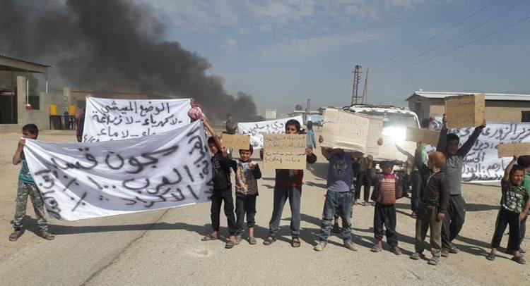 """دعوات للخروج بتظاهرات ضد سياسات """"قسد"""" والتحالف في الرقة"""