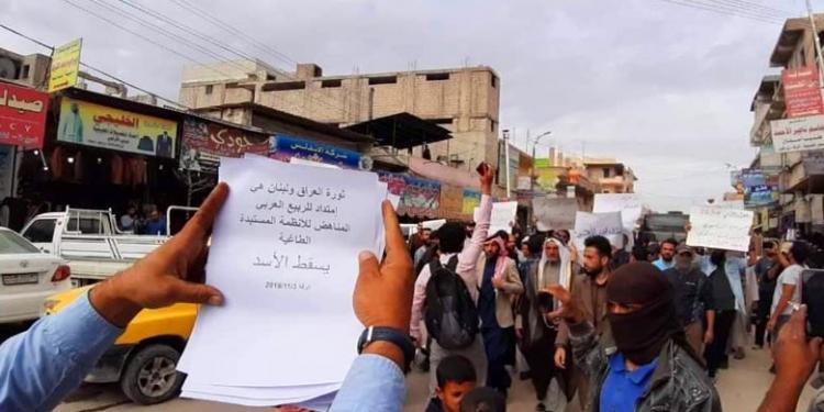 استطلاع رأي في الرقة والحسكة: بشار الأسد أخطر من داعش