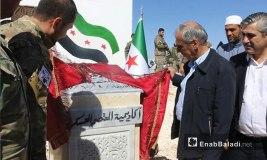 """""""الحكومة المؤقتة"""" ترفض الراية التي اعتمدتها """"الإنقاذ"""" في إدلب"""