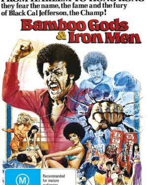 Bamboo Gods And Iron Men Rare & Collectible DVDs & Movies