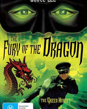 Fury Of The Dragon Rare & Collectible DVDs & Movies