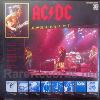 Foreigner vs. AC/DC Japan lp