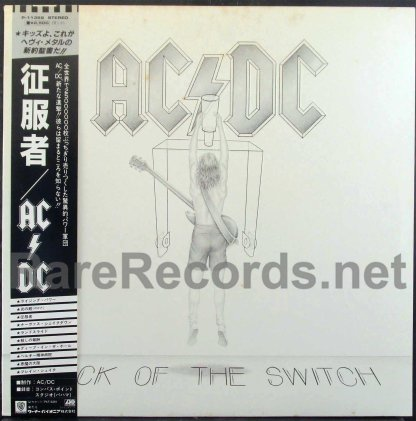 ac/dc - flick of the switch japan lp