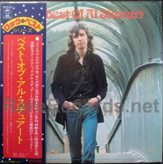 al stewart - the best of al stewart japan lp