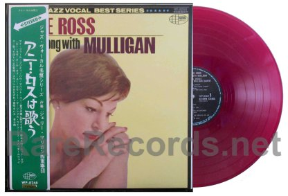 annie ross sings a song with muligan japan red vinyl lp