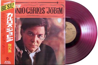 Antonio Carlos Jobim - best of japan red vinyl