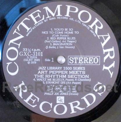 art pepper - meets the rhythm section japan LP