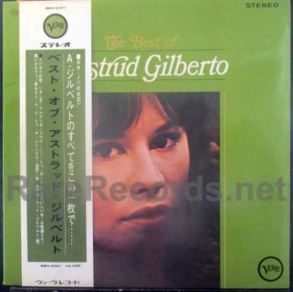 astrud gilberto - best of japan lp