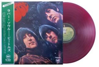 beatles - rubber soul red vinyl japan lp