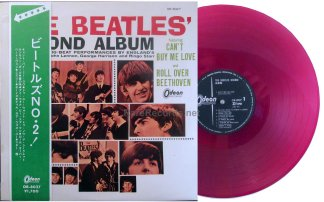 beatles - second album japan red vinyl lp
